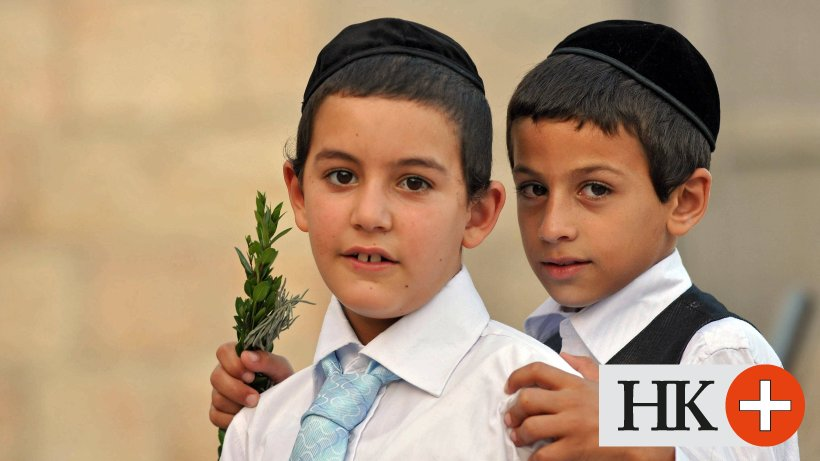 Rosch Haschana: So feiern Juden weltweit ihr Neujahrsfest
